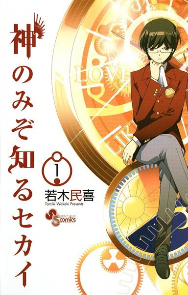 http://haishin.ebookjapan.jp/contents/thumb/m/SX245160.jpg