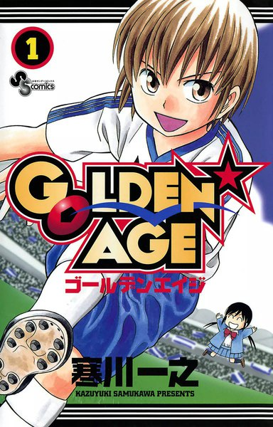 GOLDEN★AGE (1)