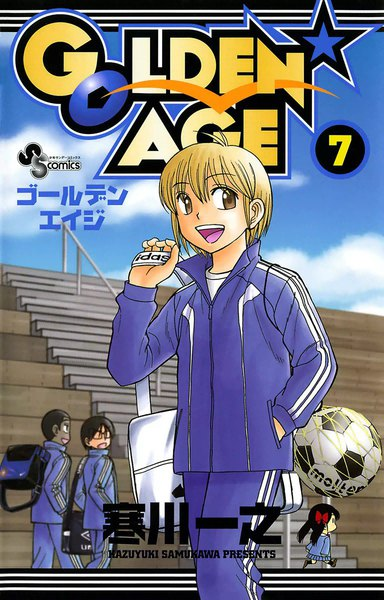 GOLDEN★AGE (7)