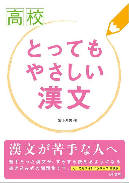 漢字 学習 練習 プリントの書籍 ...