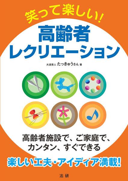 ハート 折り紙 高齢者 折り紙 : ebookjapan.jp