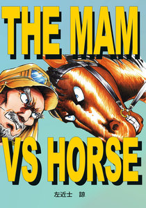 THE MAN VS HORSE