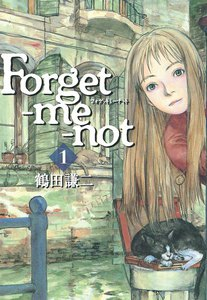 表紙『Forget-me-not』 - 漫画
