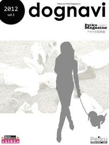 PeikuMagazine