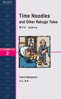 Time Noodles and Other Rakugo Tales 時そば 落語傑作選