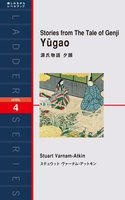 Stories from The Tale of Genji Yugao 源氏物語 夕顔