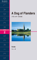 A Dog of Flanders フランダースの犬