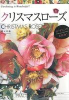 クリスマスローズ CHRISTMAS ROSE
