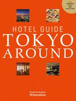 HOTEL GUIDE TOKYO&AROUND