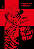 WILD WIGHT WEST (1)