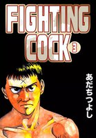 FIGHTING COCK (3)