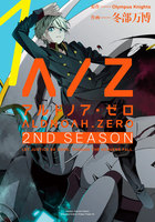 ALDNOAH.ZERO 2nd Season (全巻)