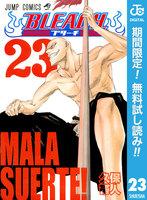 BLEACH モノクロ版【期間限定無料】(23)