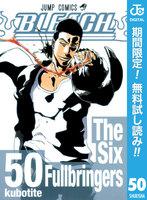 BLEACH モノクロ版【期間限定無料】(50)