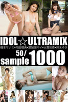 IDOL☆ULTRAMIX1000