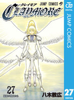 CLAYMORE (27)