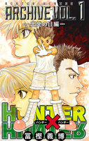 HUNTER×HUNTER Archive
