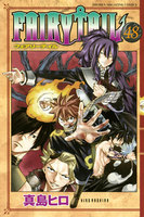 FAIRY TAIL (48)
