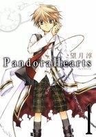 PandoraHearts (1)
