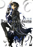 PandoraHearts (2)
