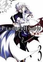 PandoraHearts (3)