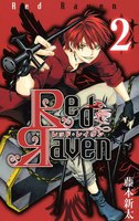 Red Raven (2)