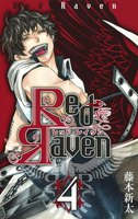 Red Raven (4)