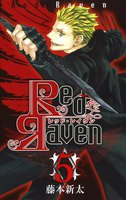 Red Raven (5)