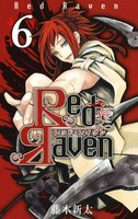 Red Raven (6)