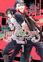 ROSE GUNS DAYS Season3(1)