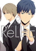 ReLIFE�y�t���J���[�z