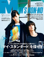 MEN'S NON-NO 2016年9月号