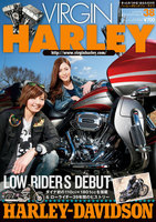 VIRGIN HARLEY 2016年5月号(vol.38)