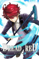 DREAD RED (6~10巻セット)