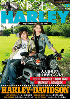 VIRGIN HARLEY 2016年9月号(vol.40)