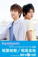 Equal Sweets