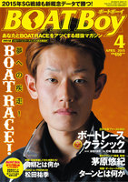 BOATBoy April 2015.4