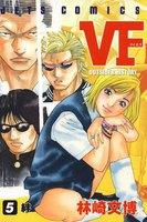 VF-アウトサイダーヒストリー-(5)