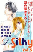 Love Silky Vol.5