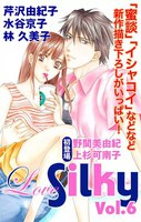 Love Silky Vol.6