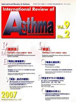 International Review of Asthma Vol.9No.2(2007.5)