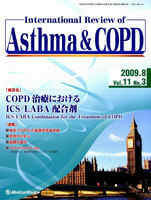 International Review of Asthma & COPD Vol.11No.3(2009.8)