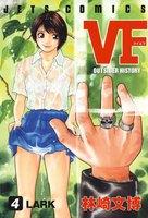 VF-アウトサイダーヒストリー-(4)