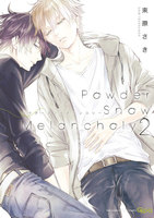 Powder Snow Melancholy