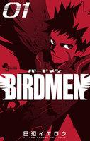 BIRDMEN(1~5巻セット)