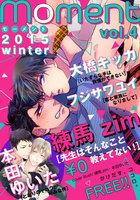 【無料】moment vol.4/2015 winter
