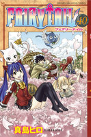 FAIRY TAIL (40)