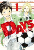 DAYS (1~22巻セット)