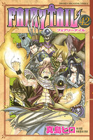 FAIRY TAIL (42)