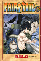 FAIRY TAIL (46)